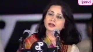 [Ghazal] Parveen Shakir - Chalne ka hausla nahiN .. ..