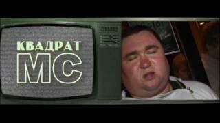 Документальный фильм Хип- Хоп Точка Отсчёта трейлер 2