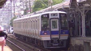 あっちこっちスケッチ~南海・浜寺公園駅 あっちこっち 検索動画 50