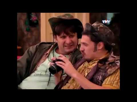 Счастливы вместе - 3 сезон (202-203 серия)