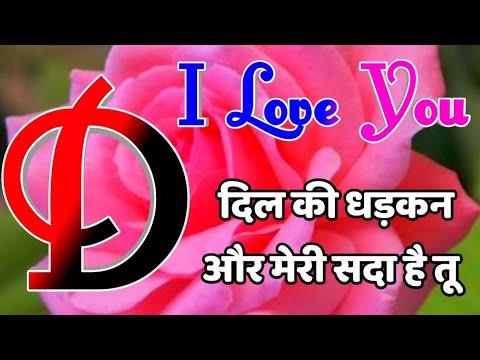 D name status🌹d