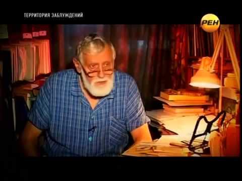 Территория заблуждений  с Игорем Прокопенко №18  НЛО  теории, тайны, загадки, местонахождение