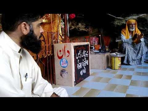 Story of Nani Mandir Hingol National Park by Mahraaj Bhopal Daas | September 26, 2013 | MyJourney143