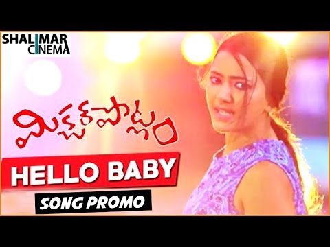 Hello Baby Video Song Trailer || Mixture...