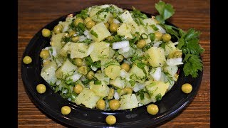 Вкусный картофельный салат за 3 минуты!