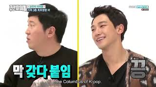 ENGSUB Weekly Idol EP332 Rain 60fps