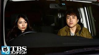 高杉(ムロツヨシ)が誘拐事件に関わった証拠をつかんだ警視庁の刑事・黒田...