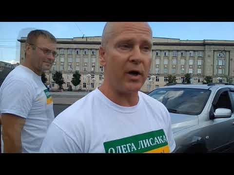 nazar viv: Олег Лисак виступив за зниження тарифів на квартплату
