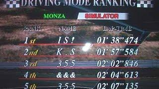 Sega Ferrari F355 Challenge - Arcade Monza Driving