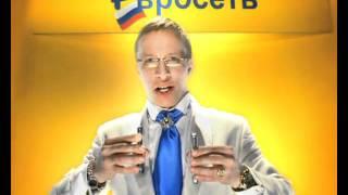 Евросеть и Samsung - сразу две хорошие новости(Евросеть объявляет о старте рекламной кампании смартфонов Samsung Galaxy Ace и Samsung Galaxy Mini 09 февраля 2011 года, Моск..., 2011-02-09T12:02:38.000Z)