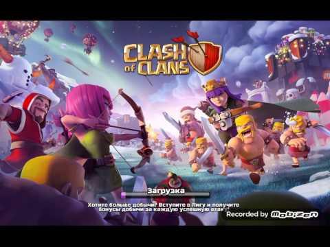Как поменять аккаунт в Clash Of Clans?!
