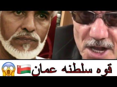 قوة سلطنة عمان