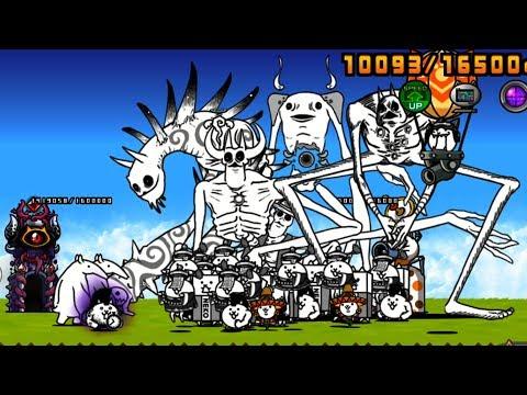 The Battle Cats - Manic Mohawk VS The Lugas Family