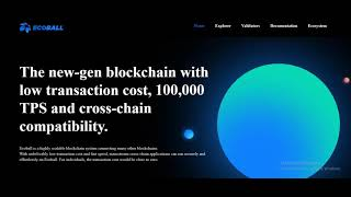 Ecoball is a highly scalable blockchain system connecting many other blockchains. #ecoball #crypto