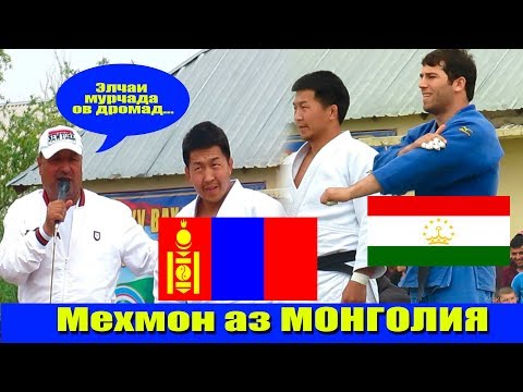 Гуштин 2020 Куйбеш Khishigbayar мехмон аз Монголия   Гуштини Куйбеш 2020