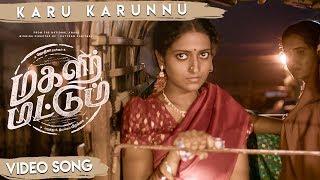 Magalir Mattum Karu Karunnu - - Ghibran Bramma Jyotika Suriya.mp3