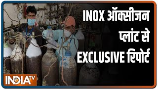 Exclusive sneak peek into INOX oxygen production plant in Bhopal