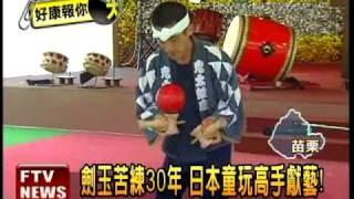 在日本享有盛名的鬼太鼓座,應邀到三義的度假村演出2個月,在這個團體裡...