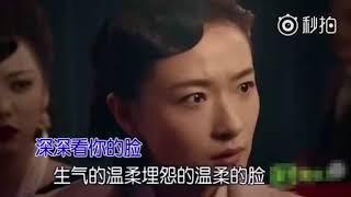 江湖の薔薇 第17話
