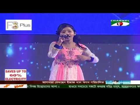 O amar pran pakhi Moyna  -Ayshi