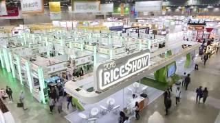 2016 쌀가공식품산업대전(RICE SHOW) 홍보영상