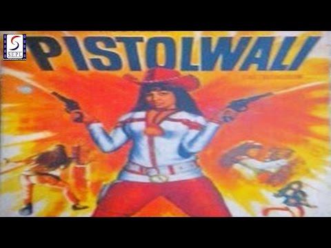 Pistolwali l Helen, Jayshree T., Jyothi Lakshmi l 1972