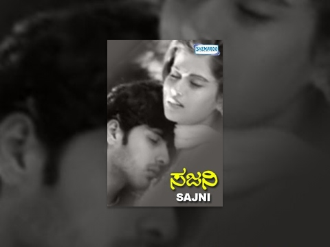 Kannada Movies Full | Sajani Kannada Movies Full | Kannada Movies | Dhyan, Sharmila Mandre