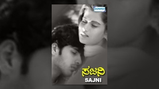 Kannada Movies Full Sajani Kannada Movies Full Kannada Movies Dhyan Sharmila Mandre