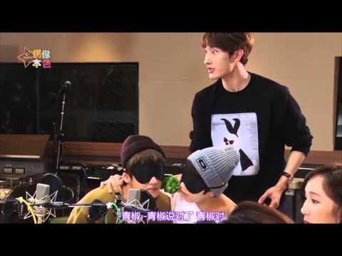 BTS V & Jungkook guess the item 猜東西