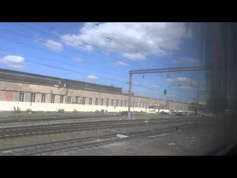 Прибытие на станцию Придача