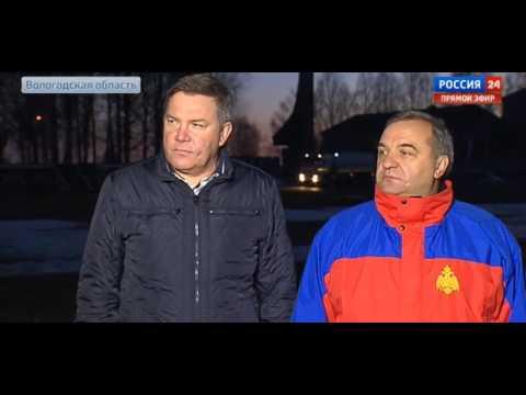 8 ноября новости россии и мира