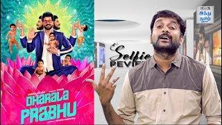 dharala-prabhu-review-harish-kalyan-tanya-hope-vivek-krishna-marimuthu-selfie-review