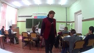 русский язык 4 кл Главные члены предложения