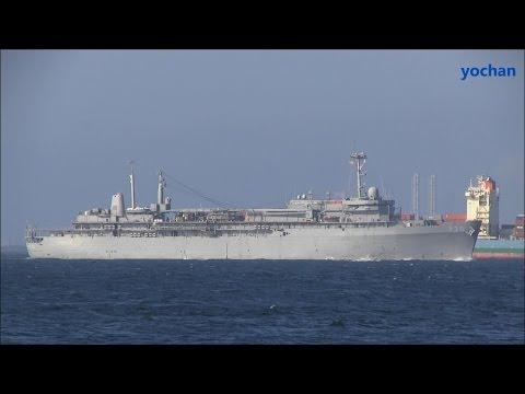 United States Navy.Submarine tender: USS Emory S. Land (AS 39) Underway