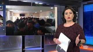 Ахбори Тоҷикистон ва ҷаҳон (03.12.2019)اخبار تاجیکستان .(HD)