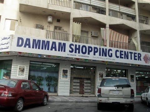 Dammam city part 4