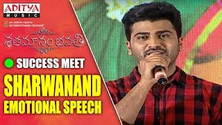 Hero Sharwanand Emotional Speech || Shatamanam Bhavati Movie || Sharwanand, Anupama