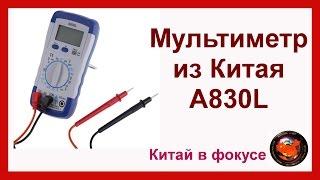 Мультиметр A830L/ Как работает мультиметр #20