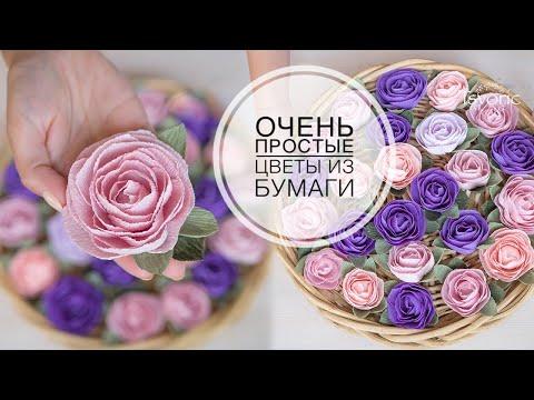 Красивые цветы  для цифры на День Рождение - DIY Tsvoric