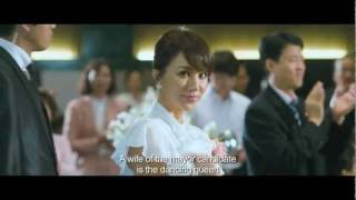 Dancing Queen (댄싱퀸) - Official Trailer w/ English subtitles [HD]