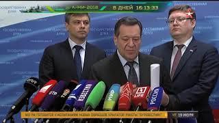 видео Госдума в первом чтении приняла законопроект о повышении пенсионного возраста