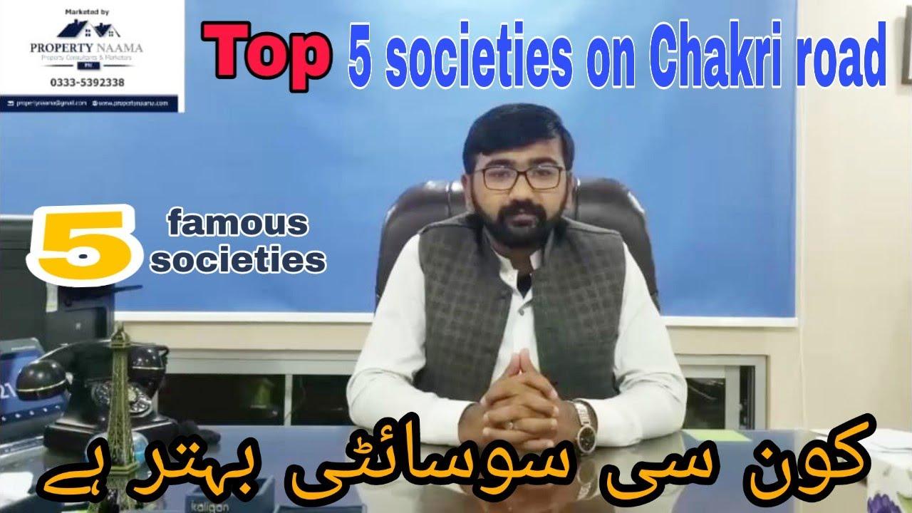 Best Housing Societies on Chakri Road Rawalpindi   Complete Investment  Guide 2019