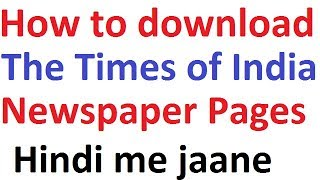 How to download The times of india e Newspaper pages? In hindi video.