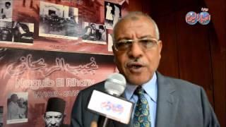النائب البرلماني سيد فراج في أفتتاح قصر ثقافة نجيب الريحاني