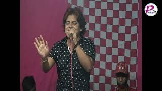 মাওলা তোমার ভেদ বুঝিবে পাগল হয় যারা🔊বাউল শিল্পী ওয়াহাব সরকার🎤Pasha tv