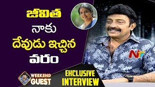 Hero rajasekhar exclusive interview || psv garuda vega || weekend guest || ntv