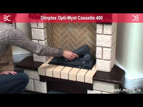 Cassette 400 NH Очаг Dimplex Opti-myst. Видео 2