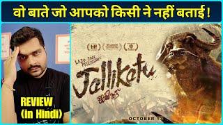 Jallikattu - Movie Review India 39 s Oscar 2021 Entry Film Represent