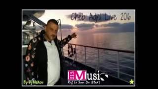 Rai De Lux♥ ♥ Cheb adjel 2017 ( Nloum Nefsi Ana Fautif ) ♥ 2017اغنية اتي ابدع فيها روعة ♥