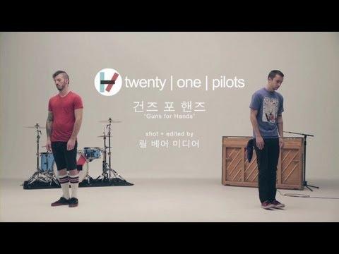 Twenty One Pilots: Guns For Hands [MUSIC VIDEO] (한국 버전)
